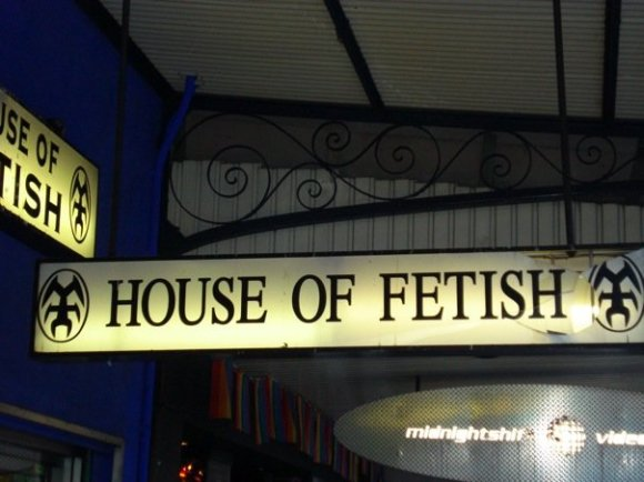 The House Of Fetish is not a sex shop, it's a Goth Clothing Store